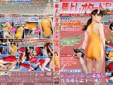 【新特別価格】陸上レオタードFUN7