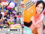 Tokyo Balloon Revolution vol.4