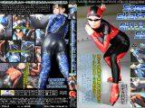 【値下げ商品】Speed Skating Girl First SEX Vol.4