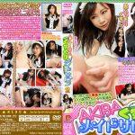 【新特別価格】AKIBAくすぐりメイドサロン 2