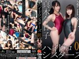 【HD】ハイドロシスターズ 01