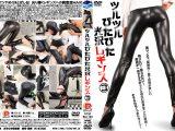 【新特別価格】ツルツルぴたぴた光沢レギンス 3