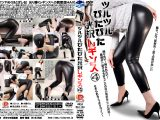 【新特別価格】ツルツルぴたぴた光沢レギンス 4