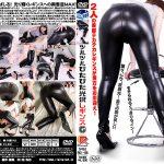 【新特別価格】ツルツルぴたぴた光沢レギンス 6