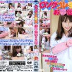 【新特別価格】ロングゴム手袋のお手伝いさん 5