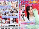 【新特別価格】ロングゴム手袋のお手伝いさん 7
