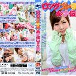 【新特別価格】ロングゴム手袋のお手伝いさん 8