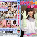 【新特別価格】ロングゴム手袋のお手伝いさん 11