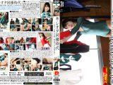 【本日限定価格】新・レオタ同棲時代 Vol.1