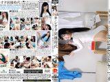 新・レオタ同棲時代 Vol.2