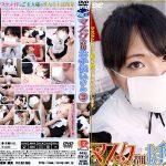 【新特別価格】マスク着用お手伝いさん2