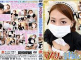 【新特別価格】マスク着用お手伝いさん3