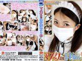 【新特別価格】マスク着用お手伝いさん5