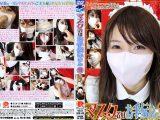 【新特別価格】マスク着用お手伝いさん9
