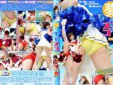【新特別価格】夢・チアスコ no.2