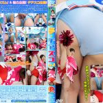 【新特別価格】夢・チアスコ no.5