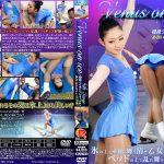 【新特別価格】Venus on ice 4