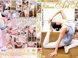 【新特別価格】バレエ歴12年!美人バレリーナゆりさん(仮名)のBallerina Art Sex