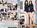 【新特別価格】【HD】OLブルマ特別編3エースの性欲処理授業
