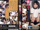 【新特別価格】妹18歳4-ブルマ少女みおりは兄の性欲処理道具