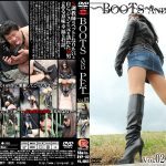 【新特別価格】BOOTS AND PET Vol.02