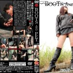 【新特別価格】BOOTS AND PET Vol.04