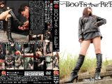 【新特別価格】BOOTS AND PET Vol.04