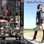 【新特別価格】BOOTS AND PET Vol.05