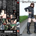 【新特別価格】BOOTS AND PET Vol.06