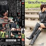 【新特別価格】BOOTS AND PET Vol.07