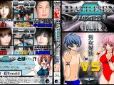 【新特別価格】BATTLESEX MIXED Vol.01