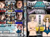 【新特別価格】BATTLESEX MIXED Vol.03