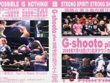 G-shooto plus 2005年7月12日(火)北沢タウンホール