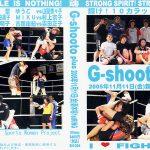 G-shooto plus 2005年11月11日(金)新木場 1stRING