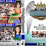 【HD】SSS The Rookies Tournament Bブロック