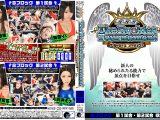 【HD】SSS The Rookies Tournament Bブロック