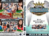 【HD】SSS The Rookies Tournament 準決勝