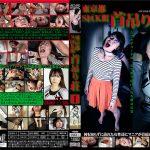 【700ptsOFF!】東京都S区K町首吊り荘