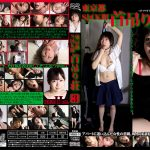 【700ptsOFF!】東京都S区K町首吊り荘3