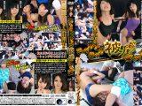 ミックスタッグ被虐マッチ Vol.03