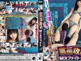 言葉攻めMIXファイト Vol.07