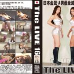 The LIVE 16