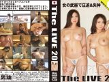 The LIVE 20