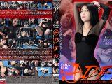 VLACK FLAG ADF ア ドミネーション ファイヤー 05