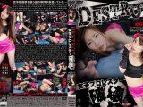 DESTROY女子プロレスラー破壊 #0006