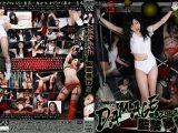 VLACK FLAG DAMAGE 女子プロレスラー監禁暴行 01