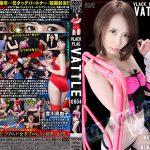 【HD】VLACK FLAG VATTLE 0004