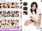 【新特別価格】妹ブルマ vol.3
