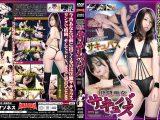 格闘痴女サキュバス Game02