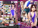 格闘痴女サキュバス Game06